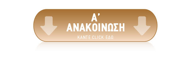 7 US NEWSLETTER PERILIPSES a anakoinosi